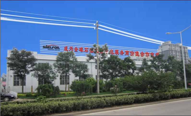 中国石化石油工程技术研究院